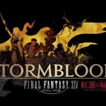 Final Fantasy 14 Stormblood – PC