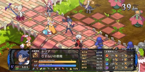 Disgaea 5 PS4 free download