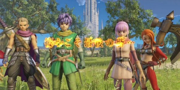 Dragon Quest Heroes 2 XBOXONE free download